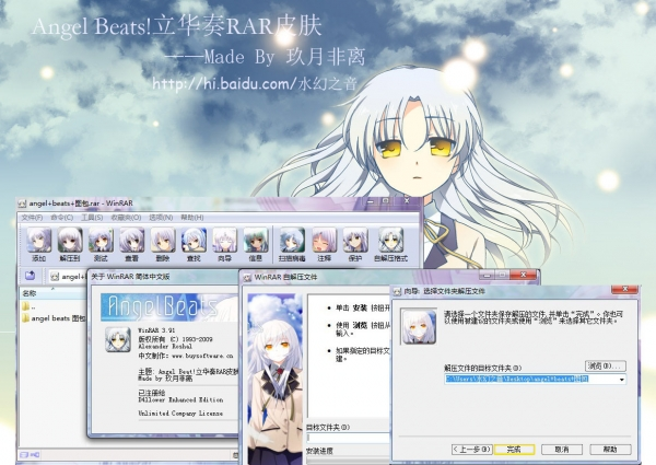 Angel Beats!.theme.jpg